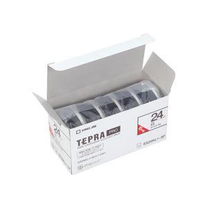 キングジム テプラ PRO テープカートリッジ ロングタイプ 24mm 白/黒文字 SS24KL-5P 1パック(5個)