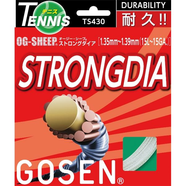 GOSEN(ゴーセン) オージー・シープ ストロングダイア(ホワイト20張入) TS430W20P