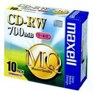 (業務用5セット)日立マクセル HITACHI CD-RW <700MB> 80MQ.S1P10S 10枚