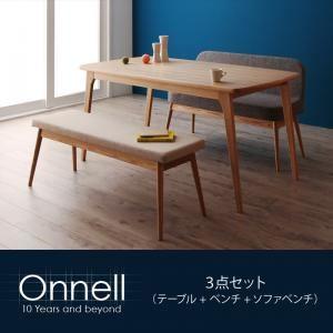 ダイニングセット 3点セット(テーブル+ベンチ+ソファベンチ)【Onnell】ベンチカラー:ベージュ ソファベンチカラー:グレー 天然木北欧スタイルダイニング【Onnell】オンネル/3点セット(テーブル+ベンチ+ソファベンチ)【代引不可】