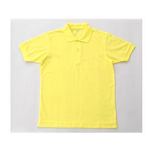 即日出荷 無地鹿の子ポロシャツ イエロー 4Lアウトドア 保証 軍服 トレッキング ミリタリー ミリタリーグッズ 4L ミリタリーウェア タクティカルウェア ミリタリーウエア ミリタリー用品