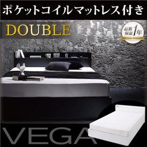 収納ベッド ダブル【VEGA】【ポケットコイルマットレス:レギュラー付き】 フレームカラー:ホワイト マットレスカラー:アイボリー 棚・コンセント付き収納ベッド【VEGA】ヴェガ