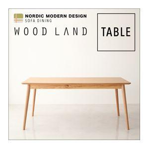 【単品】ダイニングテーブル【WOOD LAND】天然木北欧スタイルソファダイニング【WOOD LAND】ウッドランド/テーブル【代引不可】