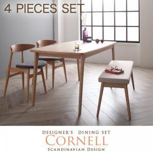 ダイニングセット 4点セット(テーブル+チェアA×2+ベンチ)【Cornell】チェアカラー:チャコールグレイ ベンチカラー:ベージュ 北欧デザイナーズダイニングセット【Cornell】コーネル/4点セット(テーブル+チェアA×2+ベンチ)【代引不可】