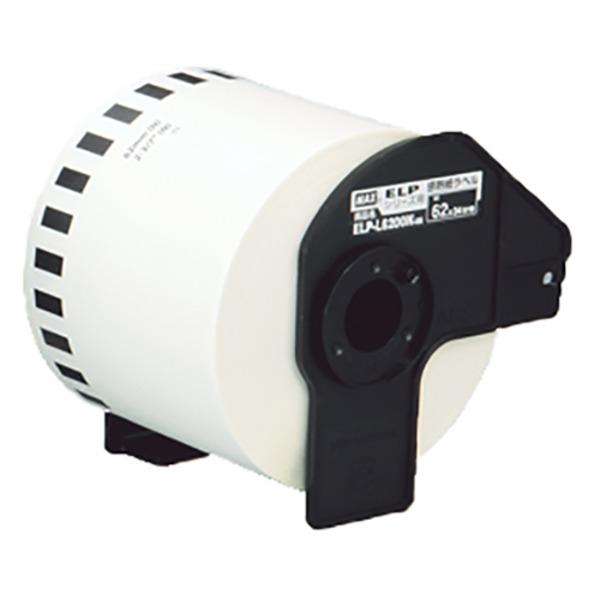 (業務用6セット)マックス 感熱ラベルプリンタ用ラベル ELP-L6200N05 1巻