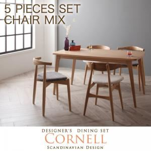ダイニングセット 5点チェアミックス(テーブル、チェアA×2、チェアB×2)【Cornell】Aチャコールグレイ+Bアイボリー 北欧デザイナーズダイニングセット【Cornell】コーネル【代引不可】