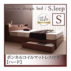 収納ベッド シングル【S.leep】【ボンネルコイルマットレス:ハード付き】 ブラウン 棚・コンセント付き収納ベッド【S.leep】エス・リープ【代引不可】