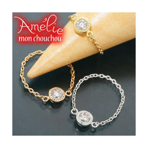 Amelie Monchouchou タルトシリーズ リング ピンクゴールド PG2号 指輪hBtQsxrdC