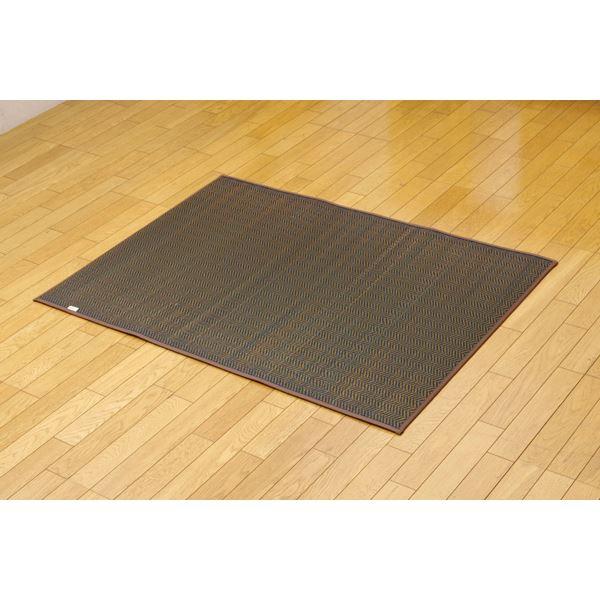 純国産 シンプルモダンい草ラグカーペット『Fルーツ』 ブラウン 95×135cm