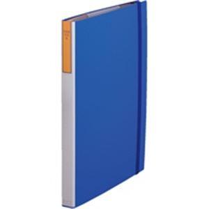 キングジム クリアファイル/ポケットファイル 【A2/タテ型】 4穴 ファイルバンド付き GL 174 ブルー(青)