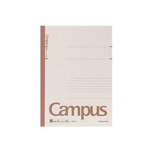 (まとめ)キャンパスノート A4 U罫 40枚 80冊