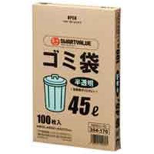 ジョインテックス ゴミ袋 HD 半透明 45L 800枚 N045J-45P