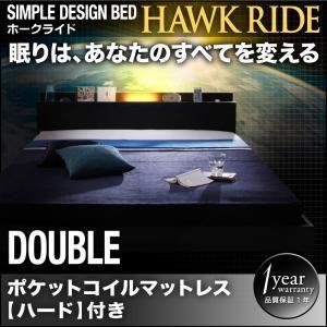 フロアベッド ダブル【Hawk ride】【ポケットコイルマットレス:ハード付き】ブラック モダンライト・コンセント付きフロアベッド【Hawk ride】ホークライド