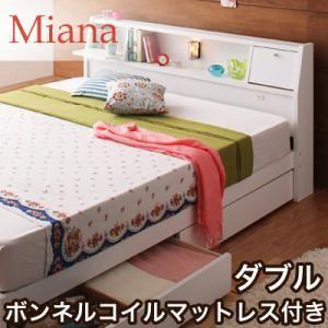 収納ベッド ダブル【Miana】【ボンネルコイルマットレス付】 ホワイト 照明・コンセント付き収納ベッド【Miana】ミアーナ【代引不可】