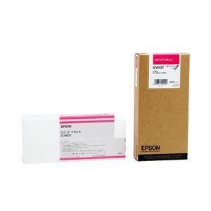 エプソン(EPSON) インクカートリッジ ビビッドマゼンタ 350ml (PX-H10000/H8000用) ICVM57