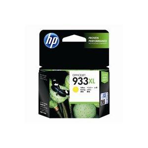 【マラソンでポイント最大43倍】(業務用30セット)HP ヒューレット・パッカード インクカートリッジ 純正 【CN056AA】 イエロー(黄)