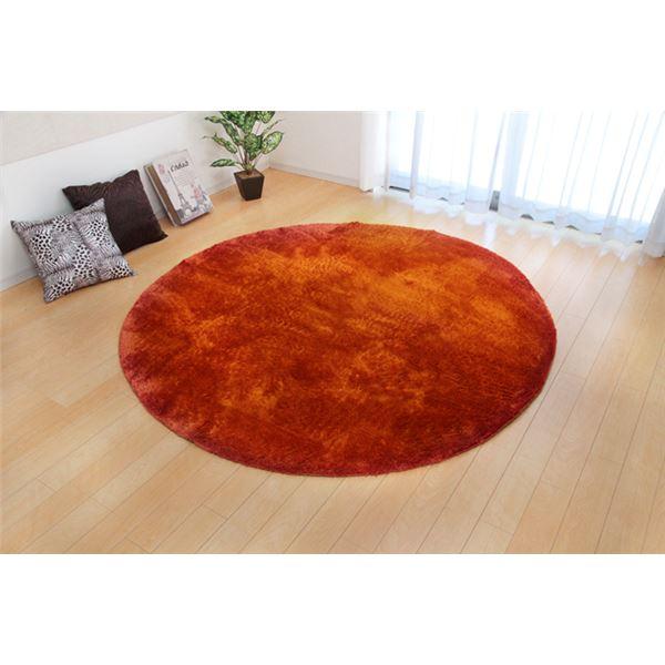 シャギー調 選べる 6色 無地ラグ円形 『ラルジュ』 オレンジ 185cm丸