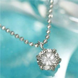 【スーパーセールでポイント最大44倍】大粒PT0.4ctダイヤモンドペンダント/ネックレス