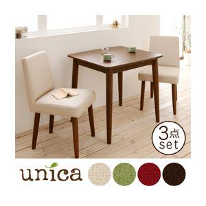 【マラソンでポイント最大43倍】ダイニングセット 3点セット(テーブル幅75+カバーリングチェア×2)【unica】【テーブル】ナチュラル 【チェア】アイボリー 天然木タモ無垢材ダイニング【unica】ユニカ