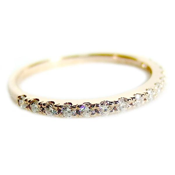 【鑑別書付】K18ピンクゴールド 天然ダイヤリング 指輪 ダイヤ0.20ct 8号 ハーフエタニティリング