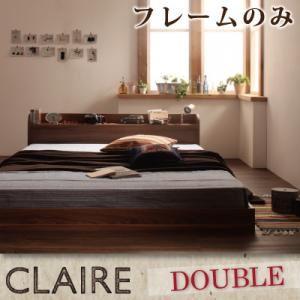 フロアベッド ダブル【Claire】【フレームのみ】 ウォルナットブラウン 棚・コンセント付きフロアベッド【Claire】クレール