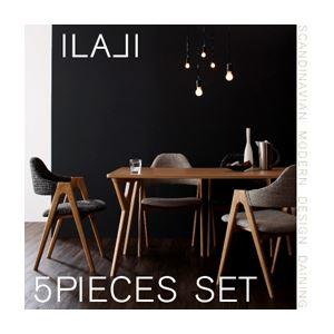 ダイニングセット 5点セット(テーブル幅140+チェア×4)【ILALI】サンドベージュ 北欧モダンデザインダイニング【ILALI】イラーリ【代引不可】