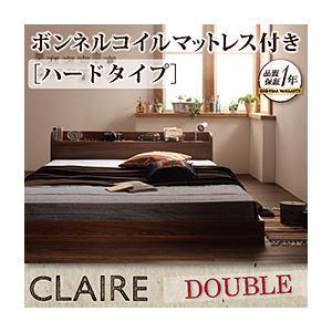 フロアベッド ダブル【Claire】【ボンネルコイルマットレス:ハード付き】 オークホワイト 棚・コンセント付きフロアベッド【Claire】クレール