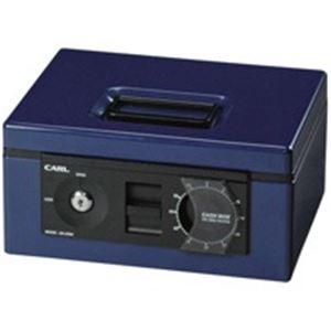 【スーパーセールでポイント最大43倍】カール事務器 キャッシュボックス CB-8560 ブルー