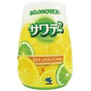 【マラソンでポイント最大43倍】(業務用40セット)小林製薬 香り薫るサワデー本体 レモンの香り