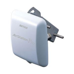 【スーパーセールでポイント最大39倍】バッファロー 〈AirStation Pro〉 5.6GHz/2.4GHz無線LAN 屋外遠距離通信用平面型アンテナ WLE-HG-DA/AG