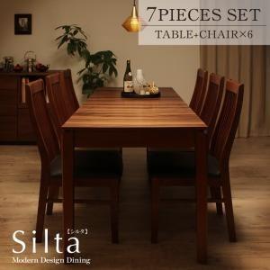 ダイニングセット 7点セット(テーブル+チェア×6)【チェア6脚】ブラック【Silta】モダンデザインダイニング【Silta】シルタ【代引不可】