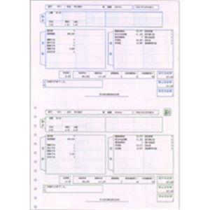 弥生 給与明細書ページプリンター用紙 A4タテ 200029 1箱(1000枚)