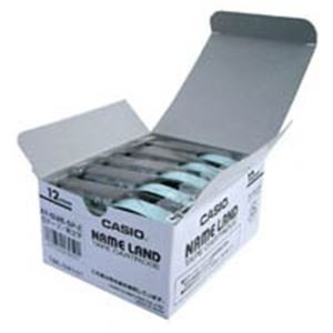 カシオ計算機(CASIO) 12mm20個 白に黒文字 テープ テープ XR-12WE-20P-E 白に黒文字 12mm20個, 月ヶ瀬村:77563594 --- officewill.xsrv.jp