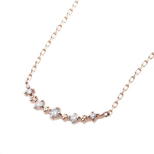 【鑑別書付】K18ピンクゴールド 天然ダイヤネックレス ダイヤモンドペンダント/ネックレス0.11ct ダイヤ5ストーン