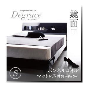 すのこベッド シングル【Degrace】【ボンネルコイルマットレス:レギュラー付き】 フレームカラー:アーバンブラック マットレスカラー:ブラック 鏡面光沢仕上げ 棚・コンセント付きモダンデザインすのこベッド【Degrace】ディ・グレース