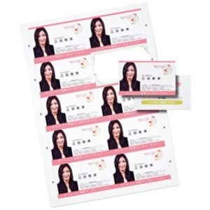 NEW売り切れる前に☆ オフィス用品 期間限定 インクジェット用紙 スーパーセールでポイント最大44倍 インクジェットまわりがきれいな名刺カード 光沢 A4 10面 100シート1000カード入り JP-MCC05K-1