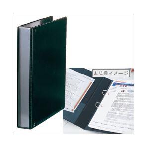 リングバインダー(A4タテ・2穴) 背幅4.8cm 黒 1箱(24冊) DPVF-2-50BL-ハコ