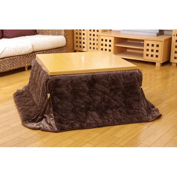 フィラメント素材 省スペース こたつ薄掛け布団 単品 『フィリップ』 ブラウン 180×180cm