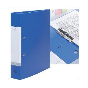 D型リングファイル(A4タテ・2穴) 背幅4.6cm・収容枚数350枚 青 1箱(50冊) G2230-8-ハコ