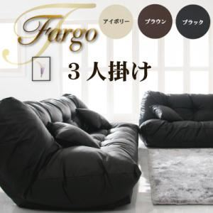 ソファー 3人掛け ブラック フロアリクライニングソファ【Fargo】ファーゴ【代引不可】