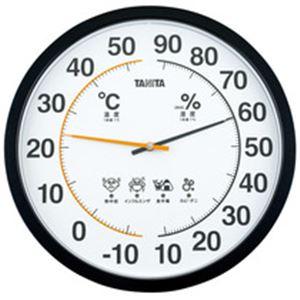 【マラソンでポイント最大43倍】温湿時計 35cm