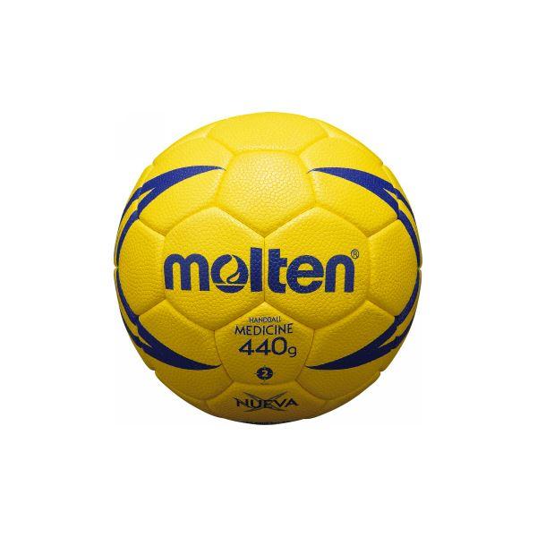 【スーパーセールでポイント最大44倍】molten(モルテン) ヌエバX9200 2号(ハンドボール用ボール) H2X9200