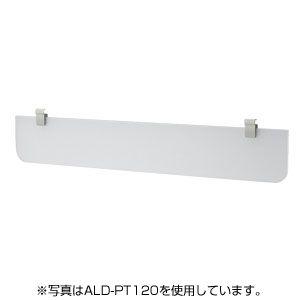 サンワサプライ パーティション ALD-PT100