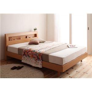 すのこベッド シングル【Haagen】【ボンネルコイルマットレス:ハード付き】 ナチュラル 棚・コンセント付きデザインすのこベッド【Haagen】ハーゲン【代引不可】