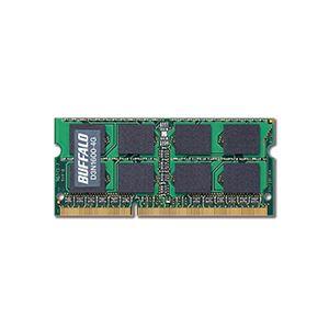 バッファロー 法人向け PC3-12800 DDR3 1600MHz 240Pin SDRAM S.O.DIMM 4GB MV-D3N1600-4G 1枚