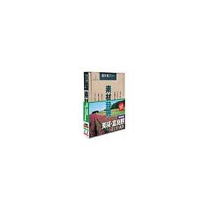 写真素材 素材辞典Vol.77 美映 富良野 花と丘の風景