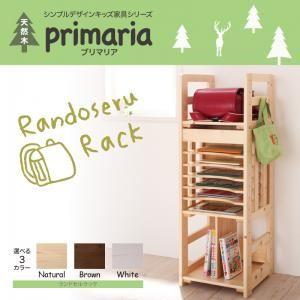 ランドセルラック【Primaria】ホワイト 天然木シンプルデザインキッズ家具シリーズ【Primaria】プリマリア ランドセルラック【代引不可】