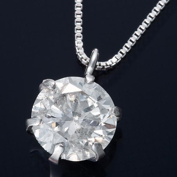 K18WG 0.5ctダイヤモンドペンダント/ネックレス ベネチアンチェーン(鑑定書付き)