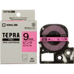 驚きの値段で テプラテープカートリッジ シール印刷 ラベルプリンター用テープ クーポン配布中 業務用5セット キングジム ラベルライター用テープ SC9P 桃に黒文字 幅:9mm 激安通販 テプラPROテープ