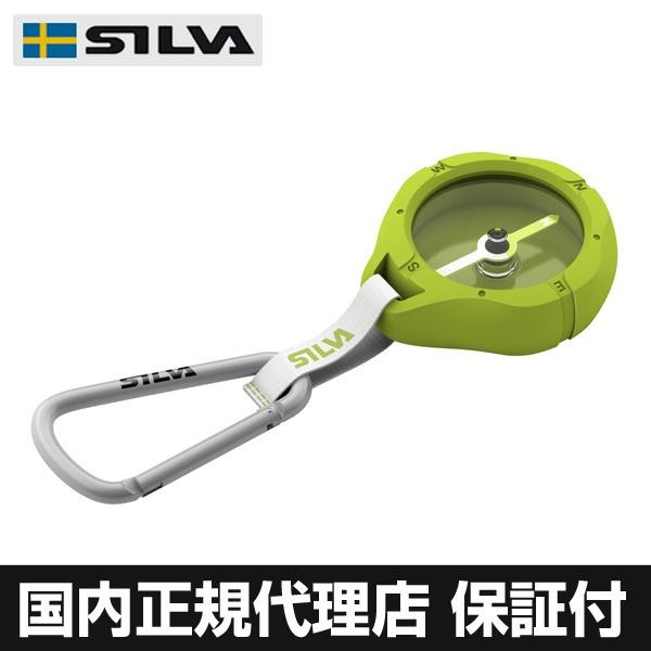 SILVA(シルバ) カラビナコンパスメトロ  36906-4001(グリーン)
